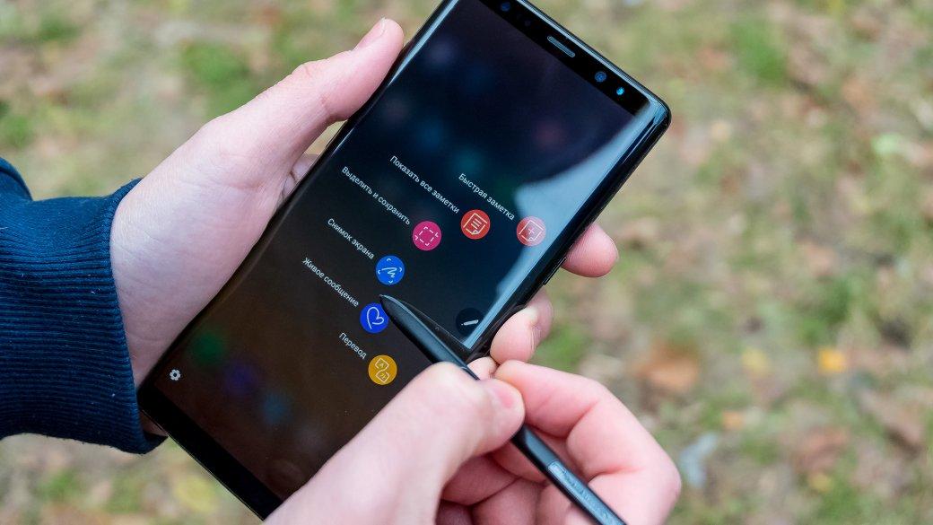 Обзор Samsung Galaxy Note8: потрясающий, нонедля всех. - Изображение 5