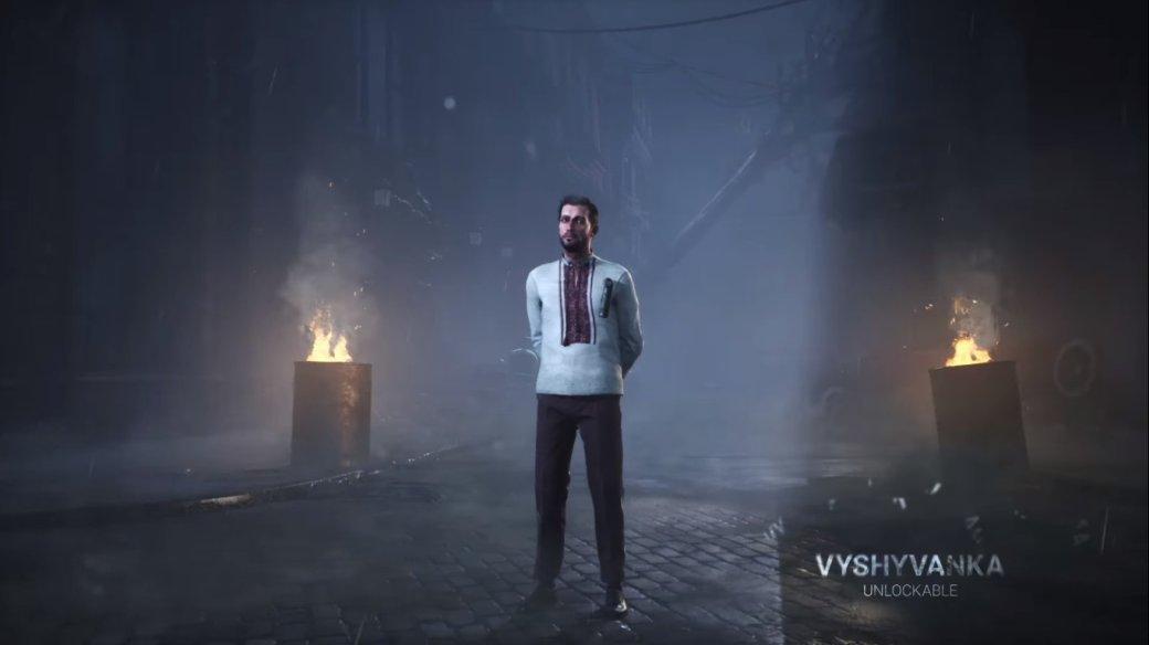 Вновом ролике The Sinking City главный герой надел вышиванку, анафоне играет гимн Украины | Канобу - Изображение 3375