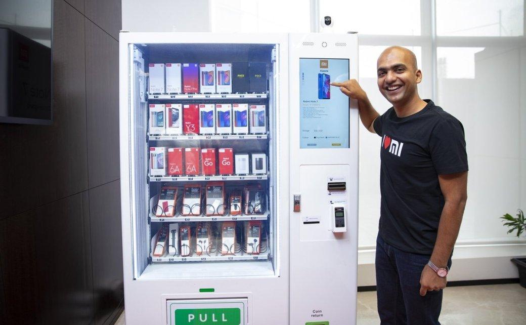 Чай, кофе, смартфоны: Xiaomi начала продавать свои гаджеты через торговые автоматы MiExpress Kiosk | Канобу - Изображение 0