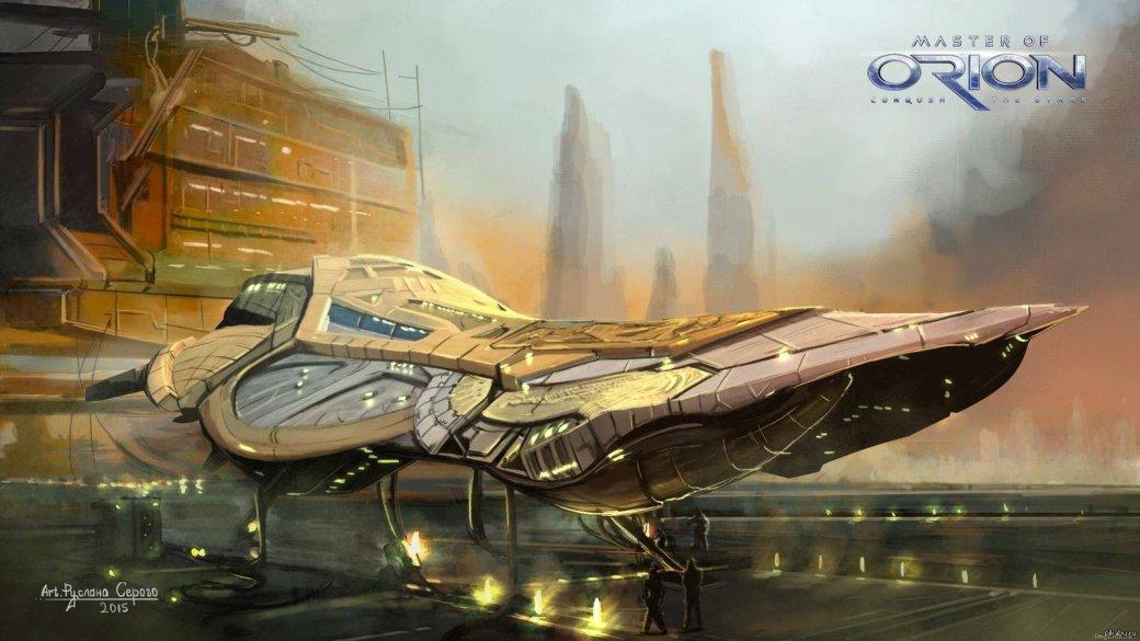 Тест «Канобу» по Master of Orion | Канобу