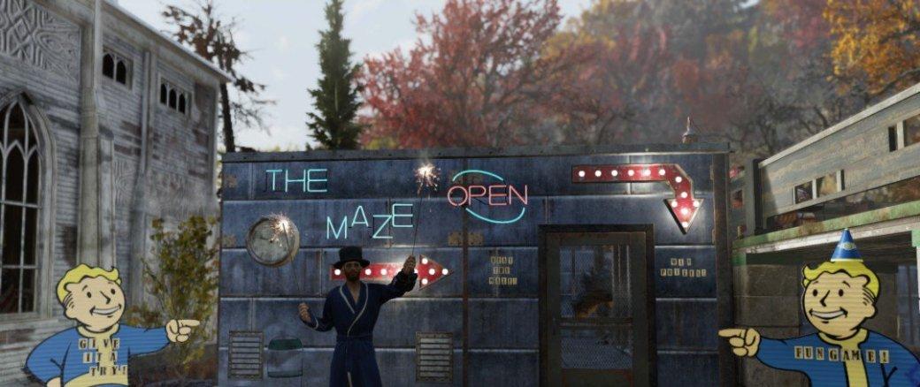 Игрок в Fallout 76 построил лабиринт и заманивает туда игроков. Что же внутри? | Канобу - Изображение 1