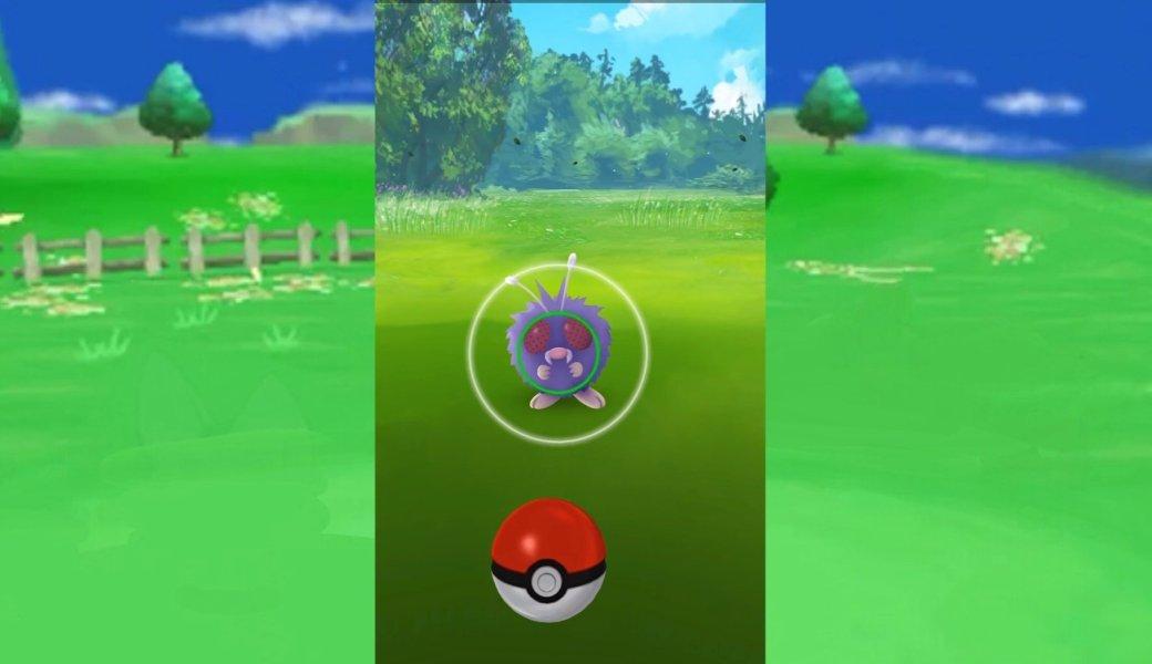 Полезные секреты Pokemon Go | Канобу - Изображение 2675
