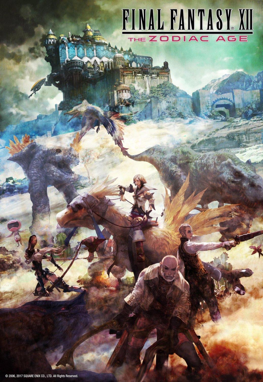 Возрадуйтесь, бояре! Final Fantasy XII: The Zodiac Age выйдет в Steam | Канобу - Изображение 2