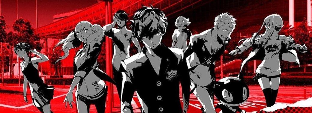 Рецензия на Persona 5 | Канобу - Изображение 363