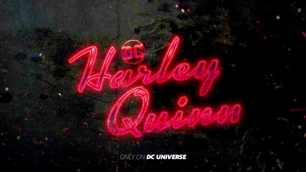 DC анонсировала DC Universe, собственный стриминговый сервис для сериалов. С Робином и Харли Квинн | Канобу - Изображение 4