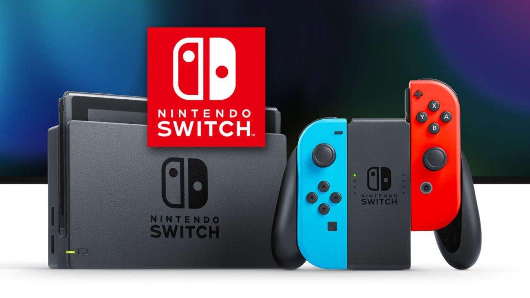 Открытия 2017— игры. Эксклюзивы, Nintendo Switch исамая важная игра обо всем. - Изображение 4