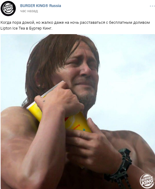 Мем с Антоном Логвиновым стал рекламой Burger King | Канобу - Изображение 4