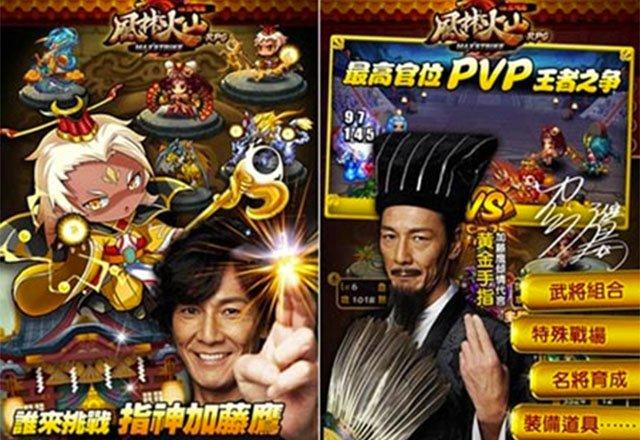 В Китае запретили видеоигру за рекламу с порноактером | Канобу - Изображение 8383