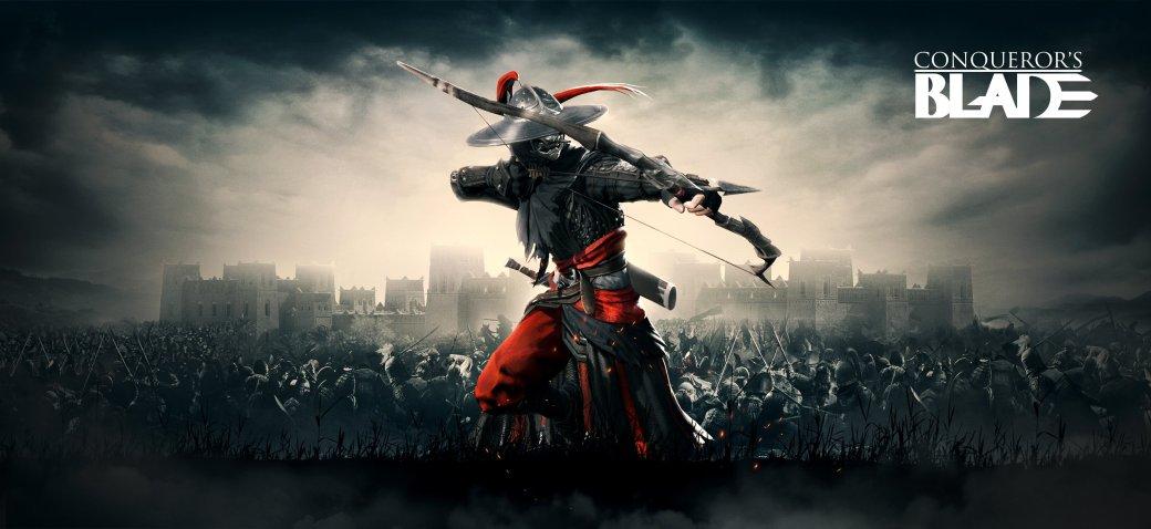 Conqueror's Blade откроет двери для всех желающих с12 по14апреля | Канобу - Изображение 0