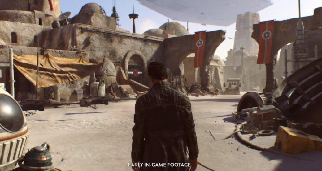 Увы иах: ЕАзакрывает Visceral Games, неанонсированная игра поStar Wars отдана другой студии | Канобу - Изображение 0
