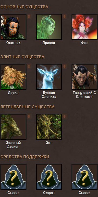 Чего ждать от Might & Magic: Heroes VII | Канобу - Изображение 19