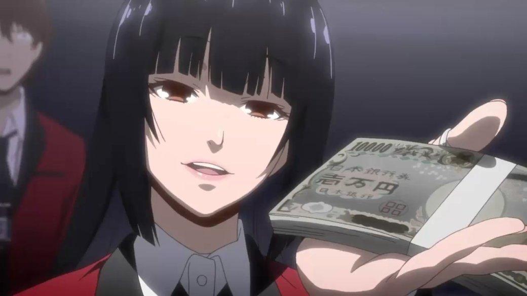 Почему вам стоит посмотреть Kakegurui— лучшее аниме про возбуждение отазарта | Канобу - Изображение 2