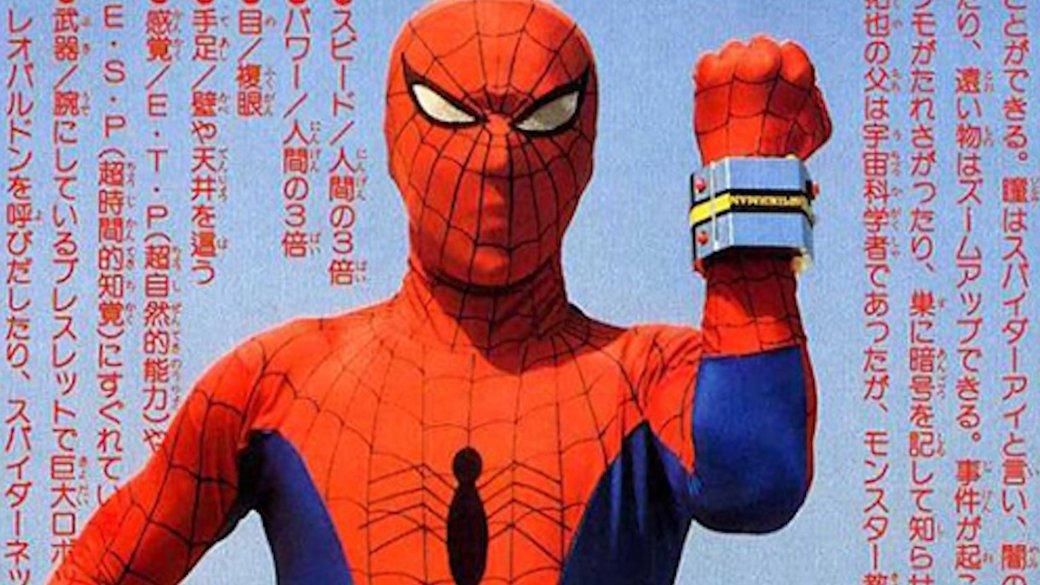 Апомните японского Человека-паука— cамую безумную (возможно, даже лучшую) версию супергероя?   Канобу - Изображение 1
