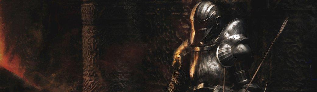 А помните Demon's Souls? Самое то перед Dark Souls Remastered   Канобу - Изображение 2097