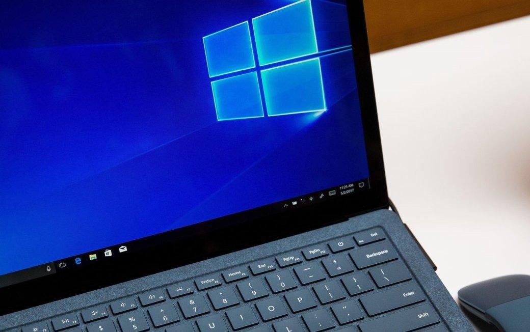 Это достижение: Windows 10 научат откладывать большие обновления и устанавливать их в удобное время | Канобу - Изображение 1043