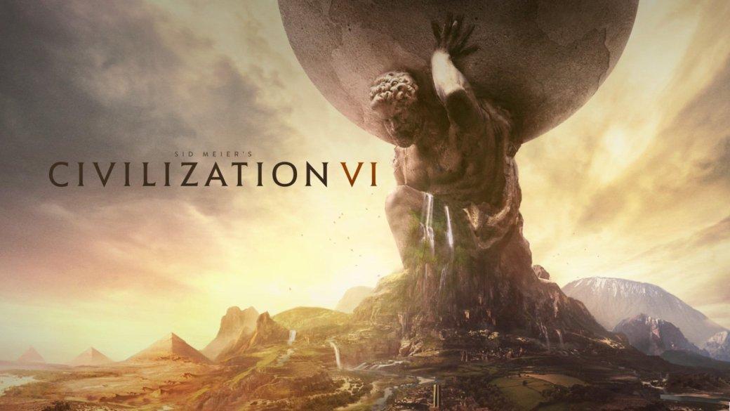 Как выбрать цивилизацию вCivilization VI | Канобу