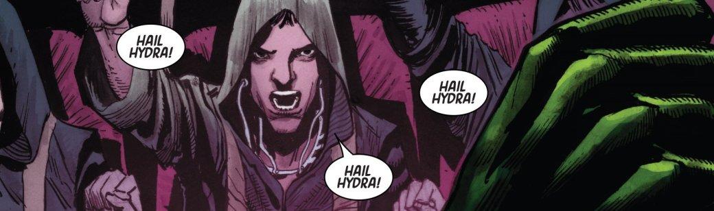 Secret Empire: Люди рады тому, что Гидра пришла к власти | Канобу - Изображение 8321