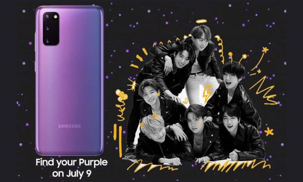 ВРоссии выходит Samsung Galaxy S20+ BTS Edition— фиолетовый флагман для фанатов K-pop группы BTS | Канобу - Изображение 772