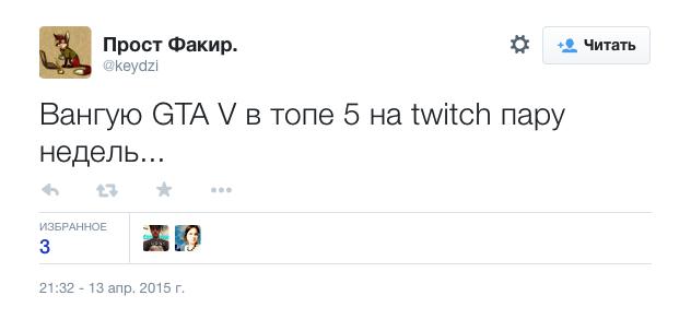 Интернет горит: вышла GTA 5 на PC | Канобу - Изображение 7212