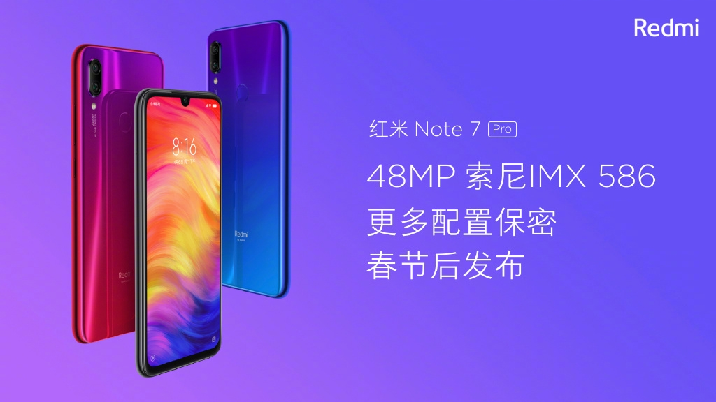 Xiaomi анонсировала Redmi Note 7 Pro: еще один бюджетник, но с камерой Sony и SoC Snapdragon 670 | Канобу - Изображение 3