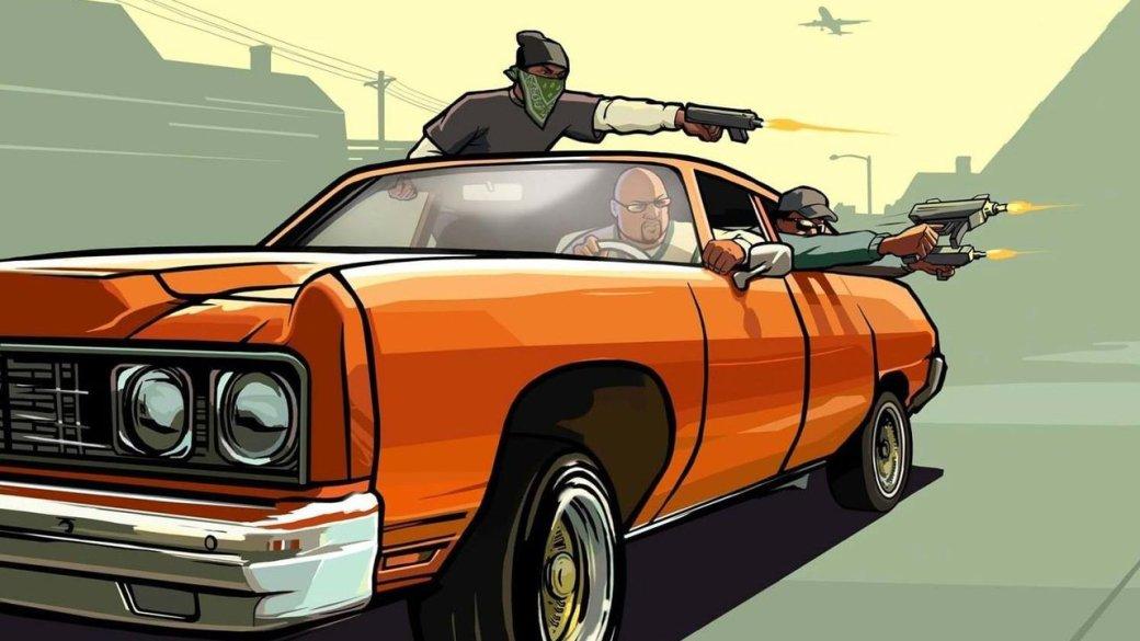 Рецензия на книгу «Потрачено. Беспредельная история GTA»» | Канобу