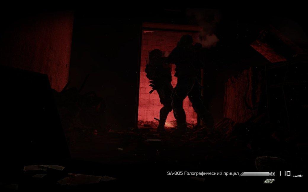 Call of Duty Ghosts Свой среди чужих . Мнение смертного .  | Канобу - Изображение 10