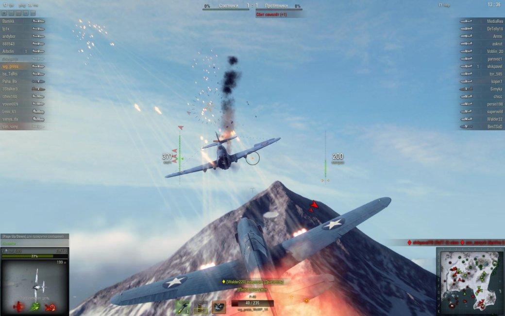 7 причин провала World of Warplanes | Канобу - Изображение 11