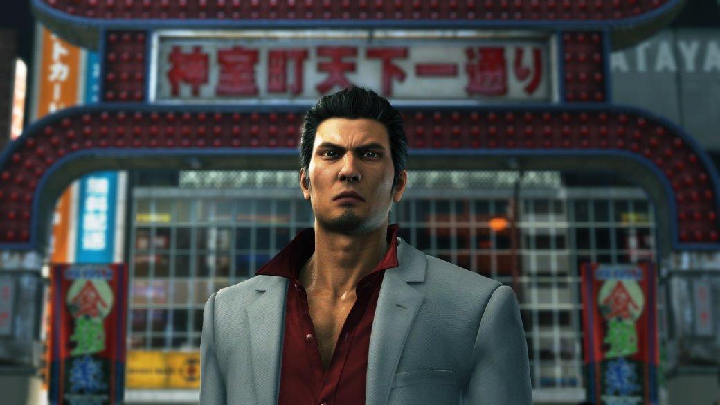 В PS Store началась распродажа. Red Dead Redemption 2, Just Cause 4 и другие игры со скидками | Канобу - Изображение 4