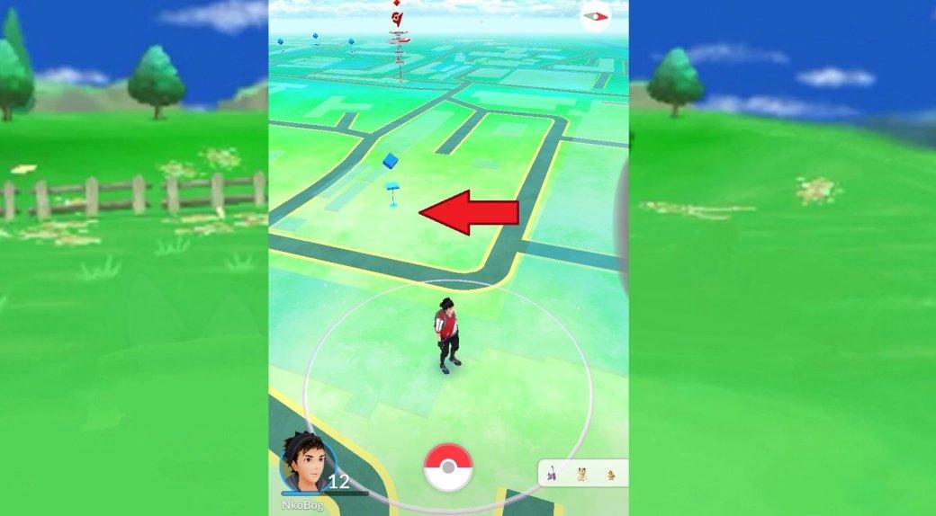Полезные секреты Pokemon Go | Канобу - Изображение 2677