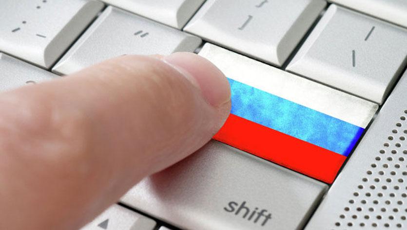 Началось. Госдума одобрила законопроект овозможном «отключении» российского интернета отмирового | Канобу - Изображение 1