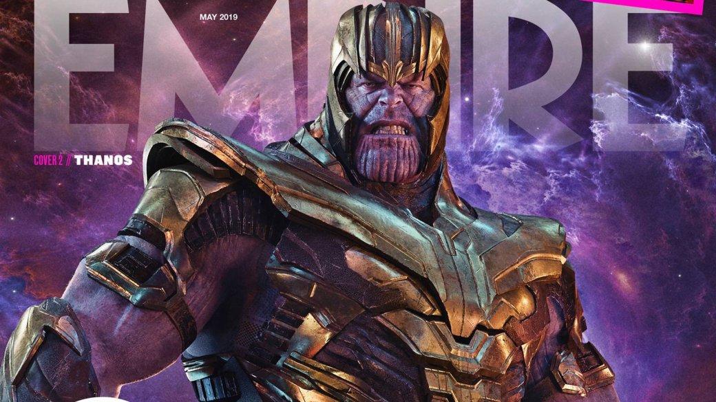 Галерея. Как менялся Танос вкиновселенной Marvel | Канобу - Изображение 9169