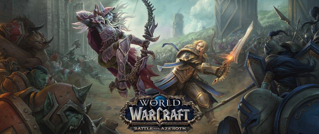 С чего началась война Орды и Альянса в мире Warcraft: причины и история конфликта с гифками и картин | Канобу