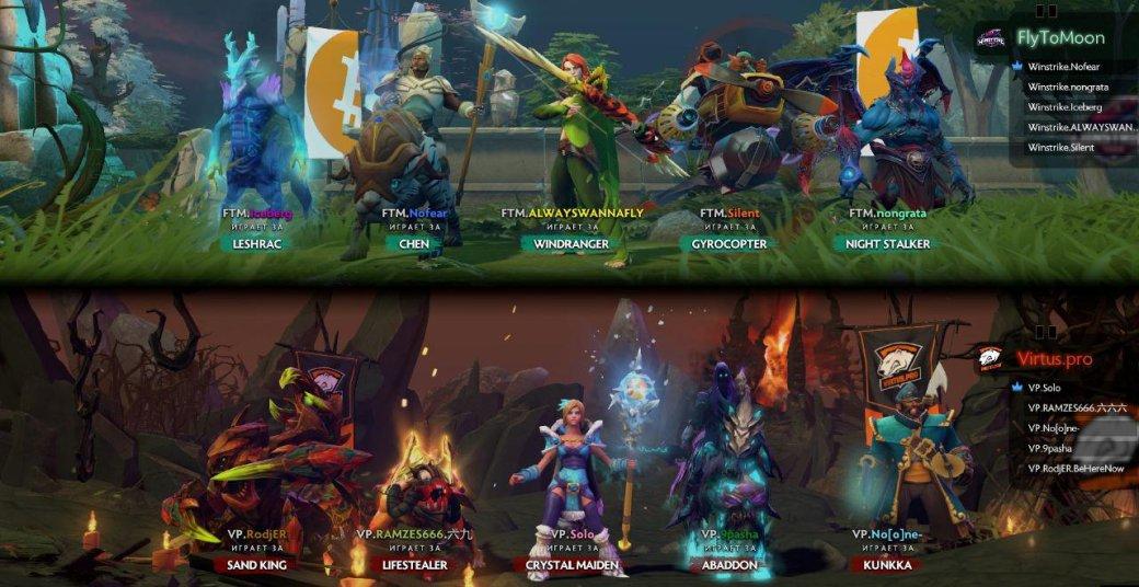 Лучшая игра команды Winstrike Team по Dota 2 – разбор матча, ключевые моменты. | Канобу - Изображение 3