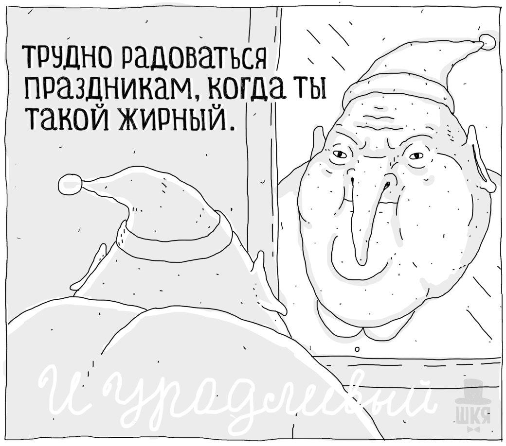 Что дарить наНовый год 2018— Интернет. Мемные комиксы, платные подписки, мерч художников. - Изображение 16