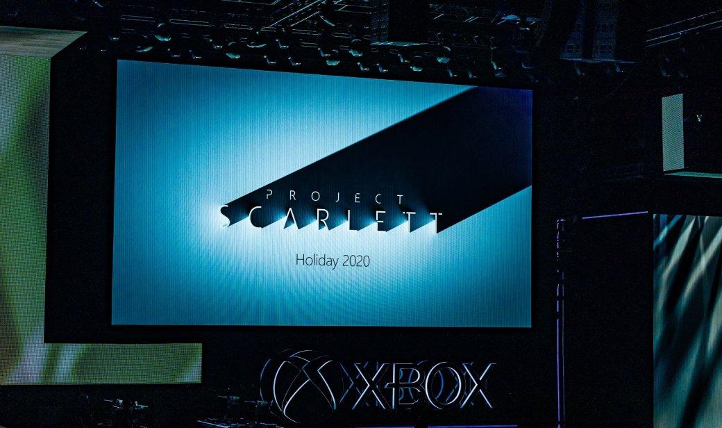 Microsoft хочет, чтобы Xbox Project Scarlett поддерживала игры всех поколений Xbox   Канобу - Изображение 1