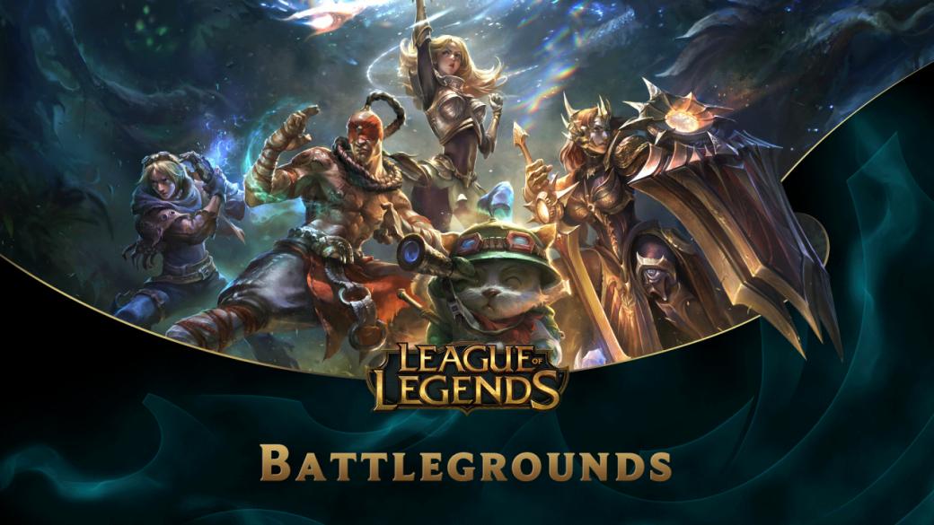 «Цель у Riot Games одна: League of Legends – спорт на десятилетия» | Канобу - Изображение 10