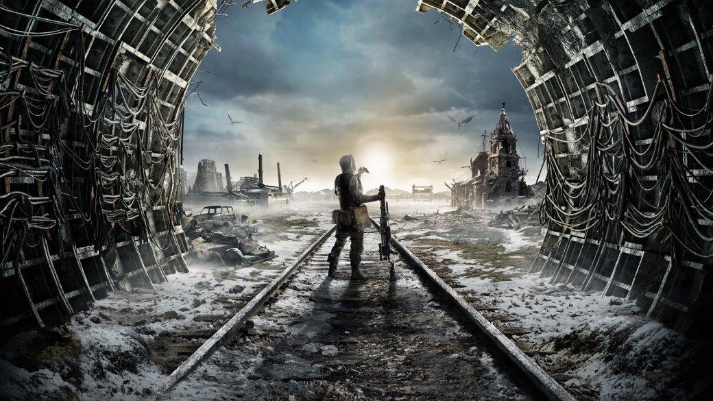 Мнение. Почему негодование геймеров вслучае сэксклюзивностью Metro: Exodus оправдано | Канобу
