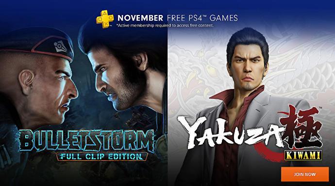 Кажется, Sony проспойлерила всем ноябрьскую подборку игр PS Plus  | Канобу - Изображение 7941