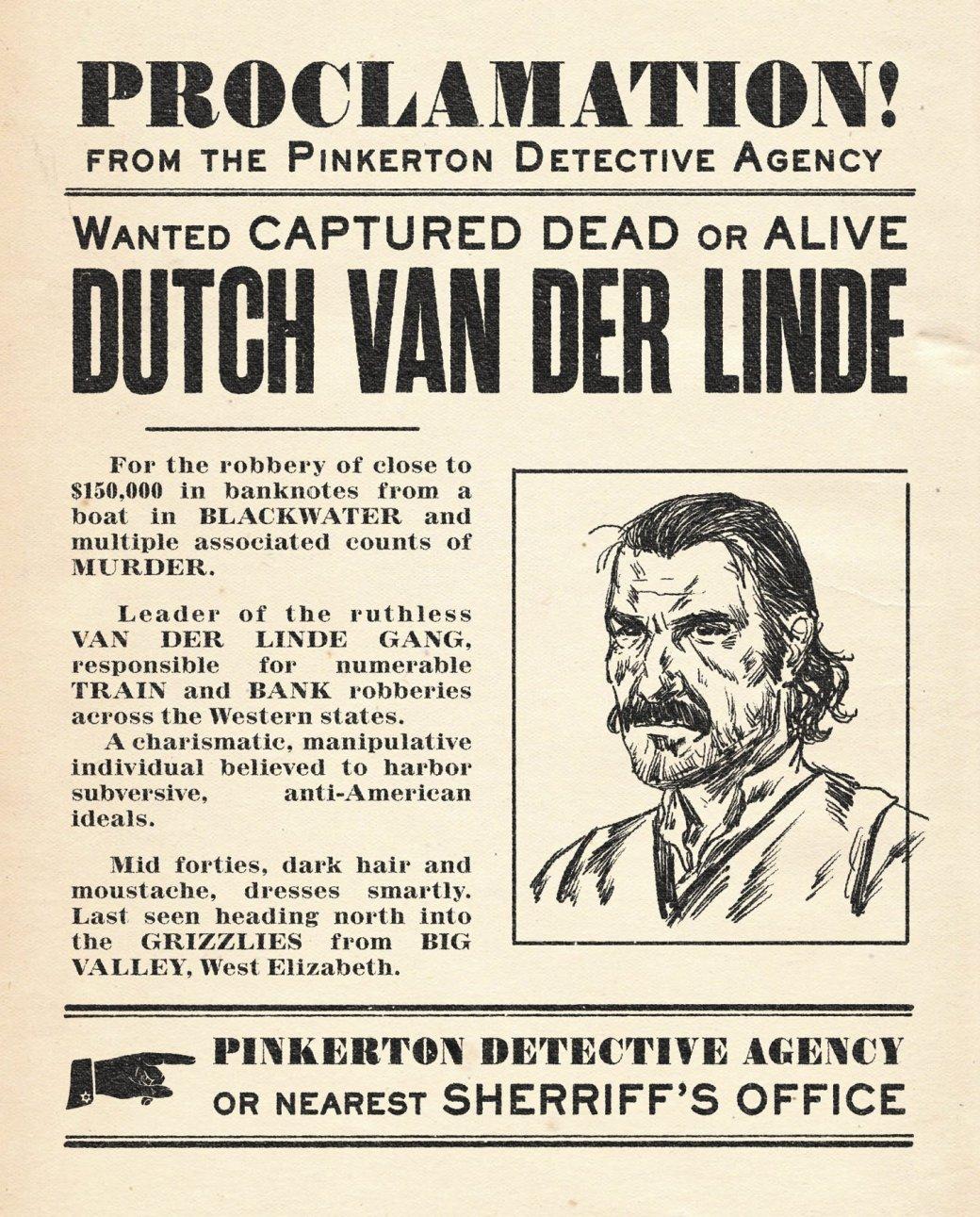 Разработчики Red Dead Redemption 2 опубликовали постеры с главными героями — там и Голландец есть!. - Изображение 2