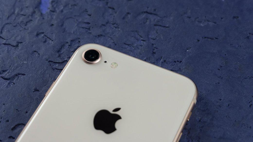 Обзор Apple iPhone 8: слишком дорогой «айфон для бедных». - Изображение 1