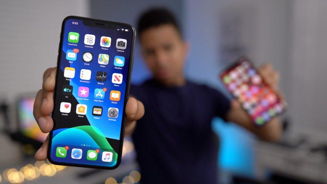 Apple выпустила публичную бету iOS 13 и iPadOS: теперь опробовать новинки может каждый | Канобу - Изображение 1