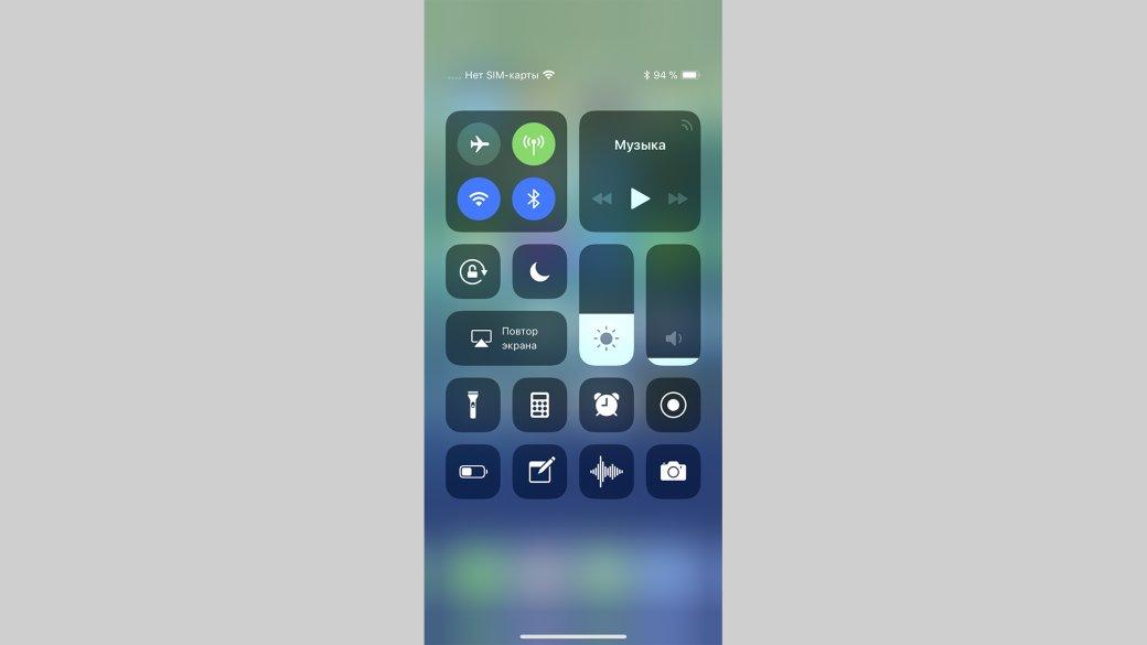 Как работает iOS 11 на iPhone X?. - Изображение 7