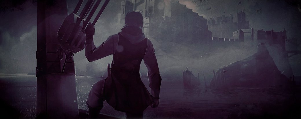 Рецензия на Dishonored 2 | Канобу - Изображение 1