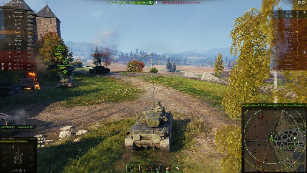 Как поднять FPS в World of Tanks 1.0 и избавиться от долгой загрузки карт | Канобу - Изображение 811