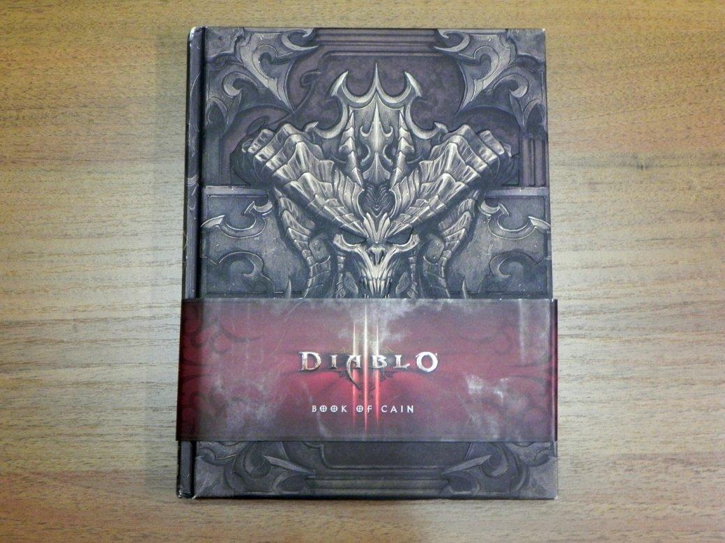 Авот ипраздник наулице фанатов Diablo: нарусском выйдет «Книга Каина» | Канобу - Изображение 1
