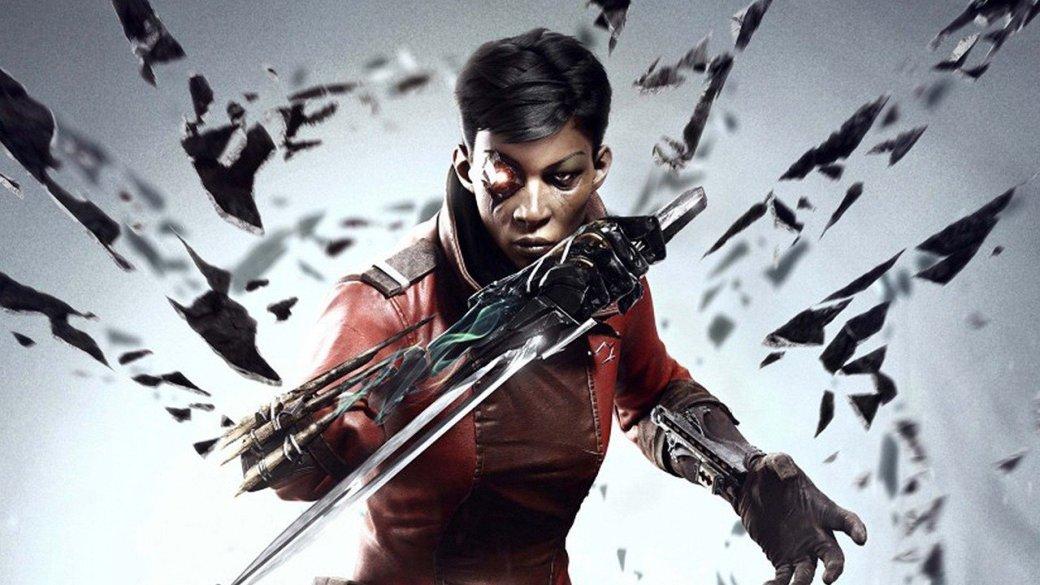 Авторы Dishonored смотрят всторону онлайна, носама серия пока «наотдыхе»   Канобу - Изображение 12065