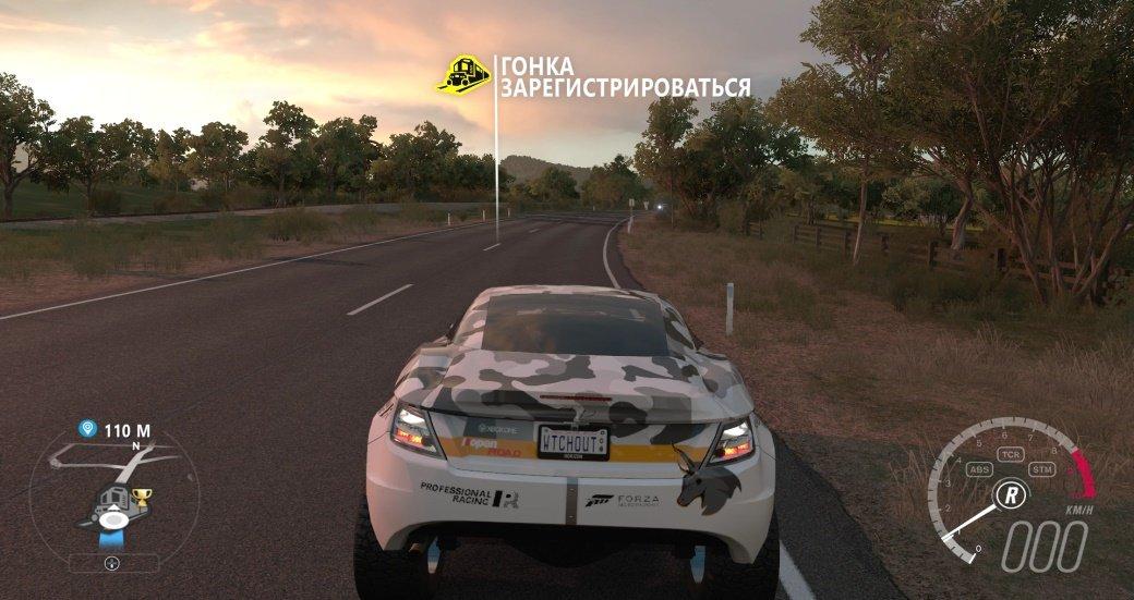 Рецензия на Forza Horizon 3 | Канобу - Изображение 6