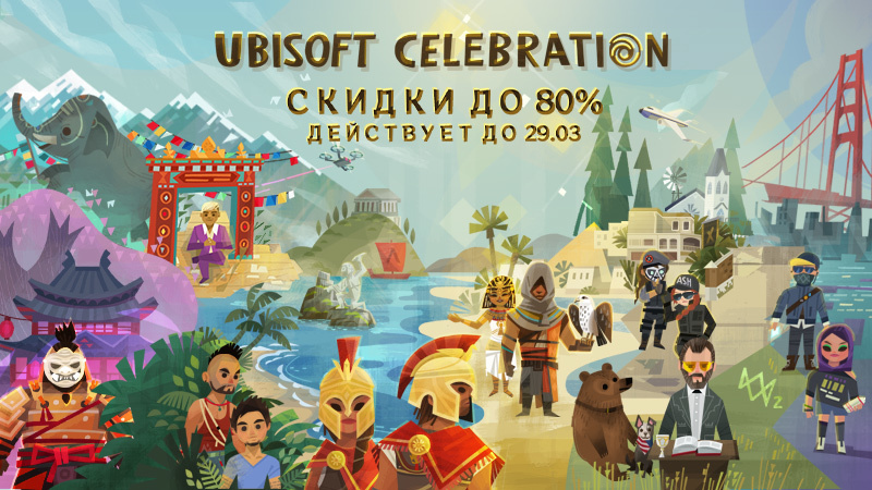 AC Creed, Borderlands, Far Cry, Watch Dogs по скидкам до 90%: распродажи в PS Store и Steam