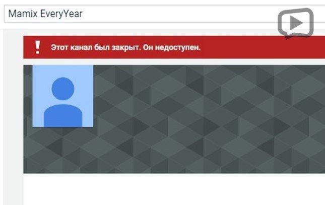 Русский YouTube занеделю: политота Поперечного, Kamikadze иWylsacom   Канобу - Изображение 3