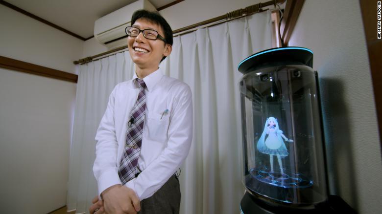Классическая Япония: мужчина женился наголограмме Хацунэ Мику. Что это значит для человечества? | Канобу - Изображение 2